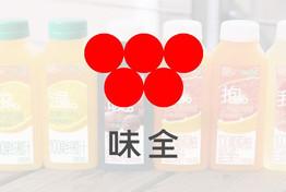 杭州味全X恩佐2注册 | 打造快消行业移动办公新利器