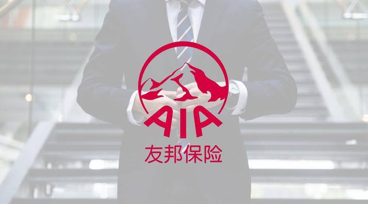 友邦北京X恩佐2注册 | 助力金融保险行业突破管理困境,实现企业高效管理